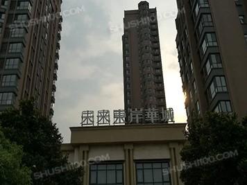 许昌·未来东岸华城|安装新风系统,请找舒适100