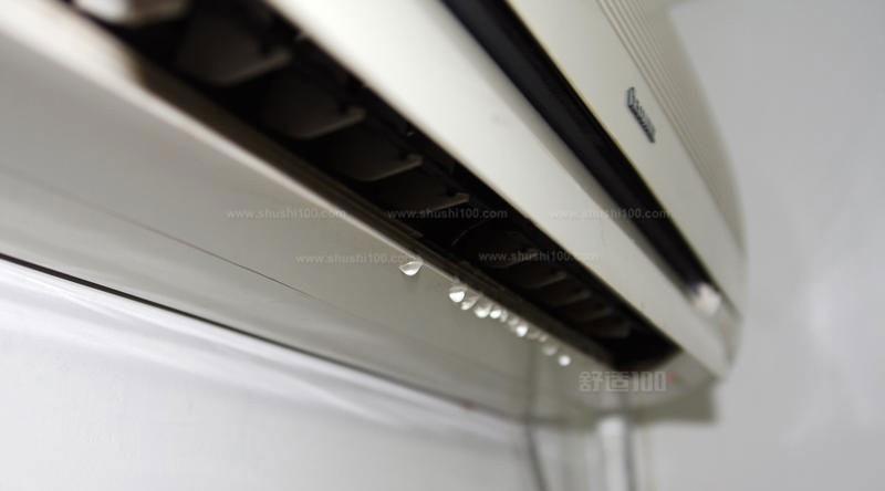 空调滴水怎么回事—空调滴水常见原因及解决方法