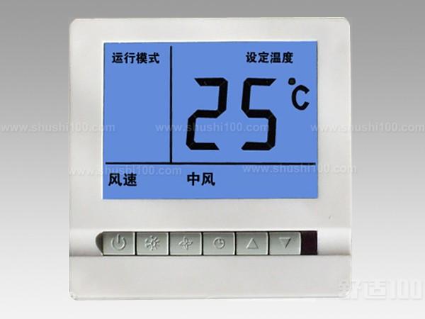 中央空调开关怎么用—中央空调开关技巧