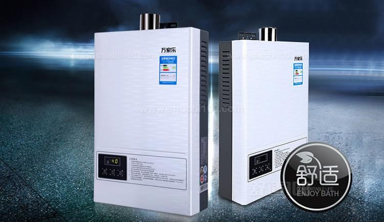 恒温燃气热水器品牌—恒温燃气热水器品牌有哪些