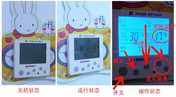空调自动开关机_中央空调控制面板你知道多少?空调族必看 - 舒适100网