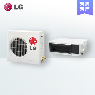 LG SINGLE 风管机 精选设备包系列 两房两厅90㎡ 四套