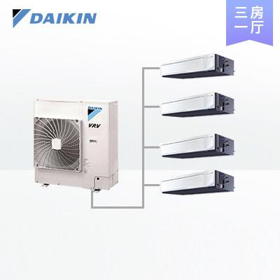 大金VRV-N家用中央空调 精选设备包系列 三房一厅90-110㎡ 一拖四
