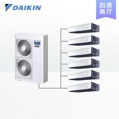 大金VRV-N家用中央空调 精选设备包系列 四房两厅130-160㎡ 一拖六