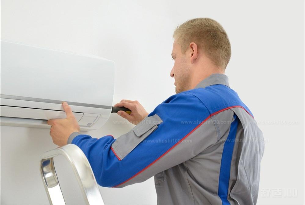 自己拆装空调—自己拆装空调的基本步骤