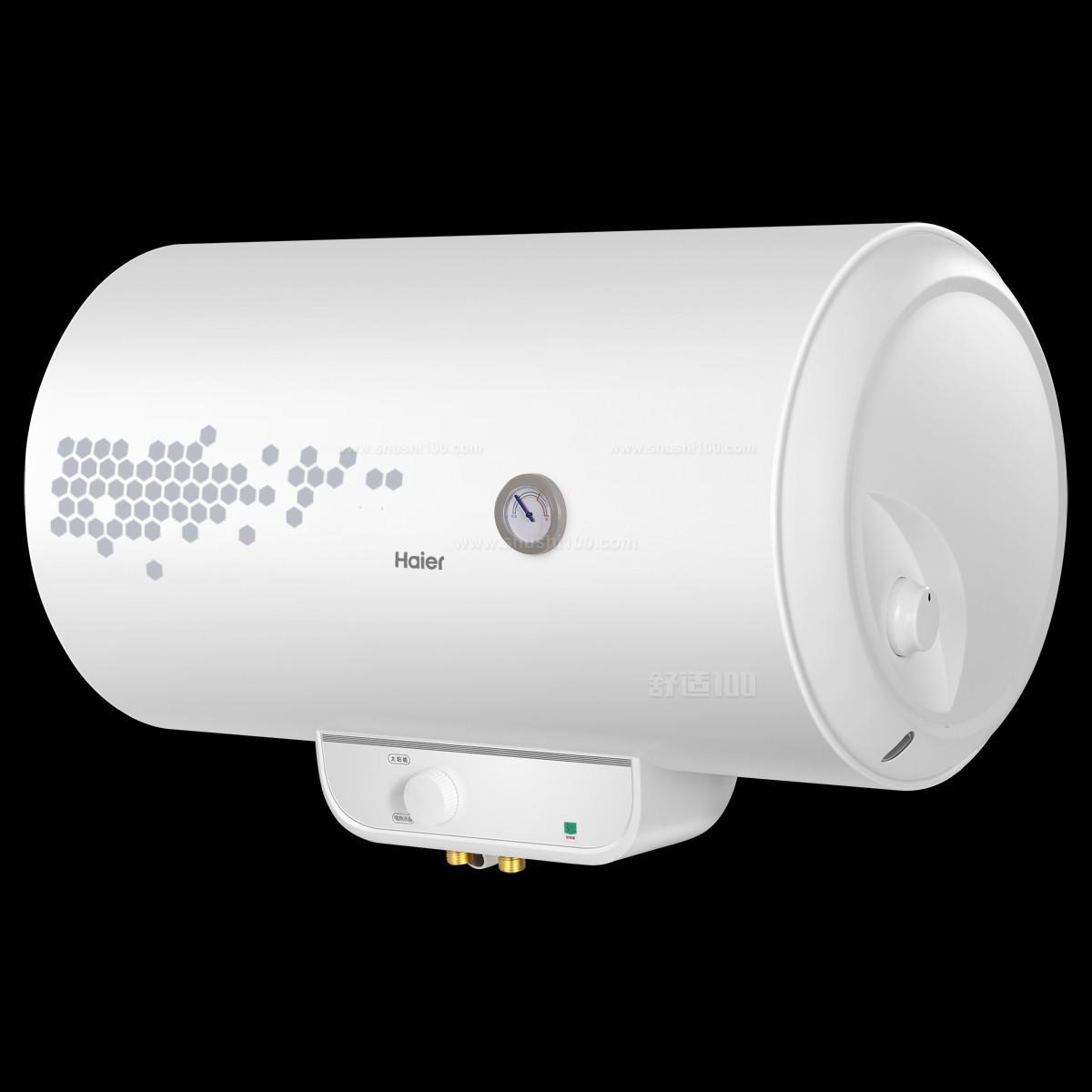 海尔电热水器多少钱—海尔电热水器的价格介绍