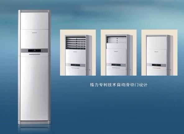 变频空调报价表—不同品牌变频空调报价表