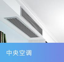 平安pk10赛车投注官网