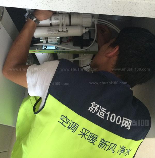 宁波家庭净水—宁波家庭净水安装价格