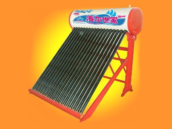 海尔太阳能热水器报价—海尔太阳能热水器价格行情