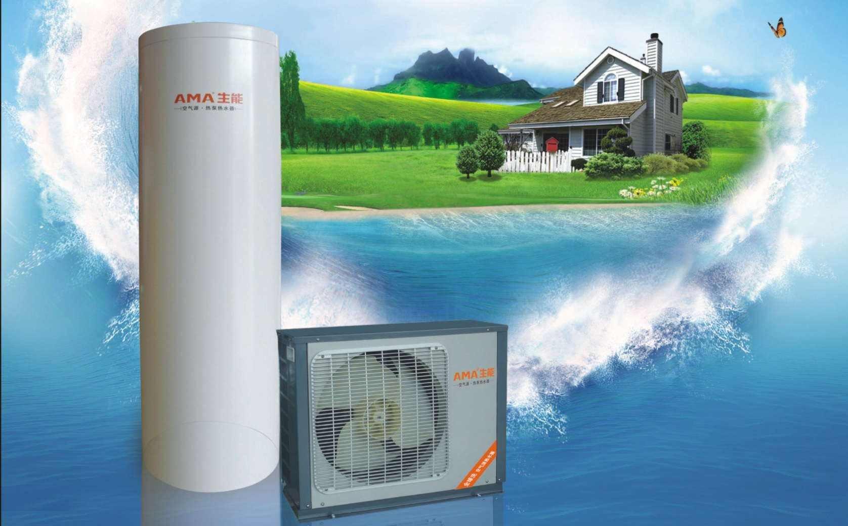 家用空气能热水器品牌—家用空气能热水器有哪些品牌呢