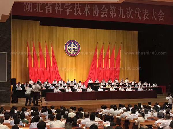 湖北省科学技术协会.jpg