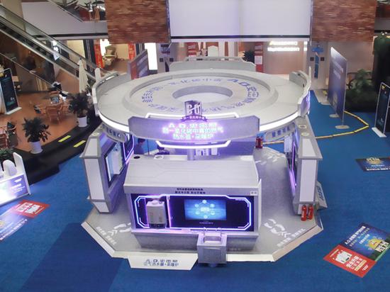 如何选择燃气热水器,看A.O.史密斯太空舱科技展如何揭秘