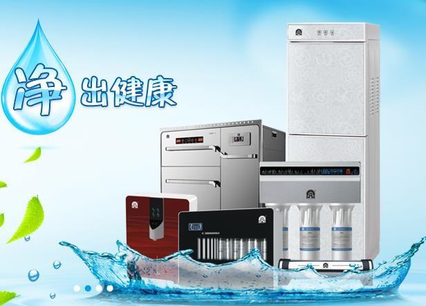容声净水器报价—容声净水器报价及选购