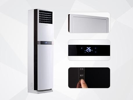 格兰仕立柜式空调质量—格兰仕立柜式空调优点
