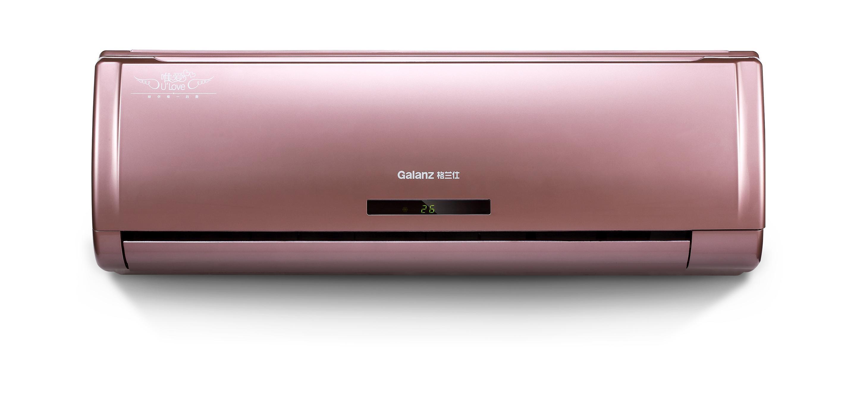 格兰仕变频空调多少钱—格兰仕变频空调价格