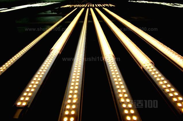 led照明灯具价格表