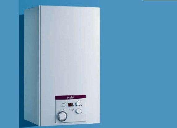 海尔电采暖炉价格—海尔电采暖炉多少钱呢