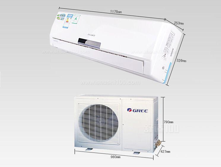 格力3p空调价格—格力3p空调多少钱
