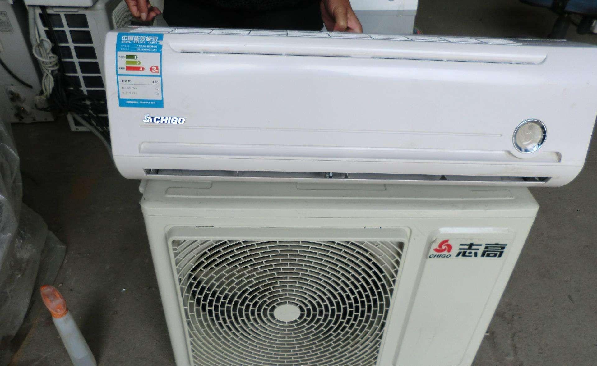志高空调温度传感器—志高空调温度传感器介绍