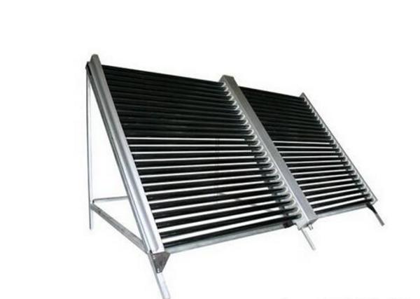 家用太阳能取暖器报价—家用太阳能取暖器价格介绍
