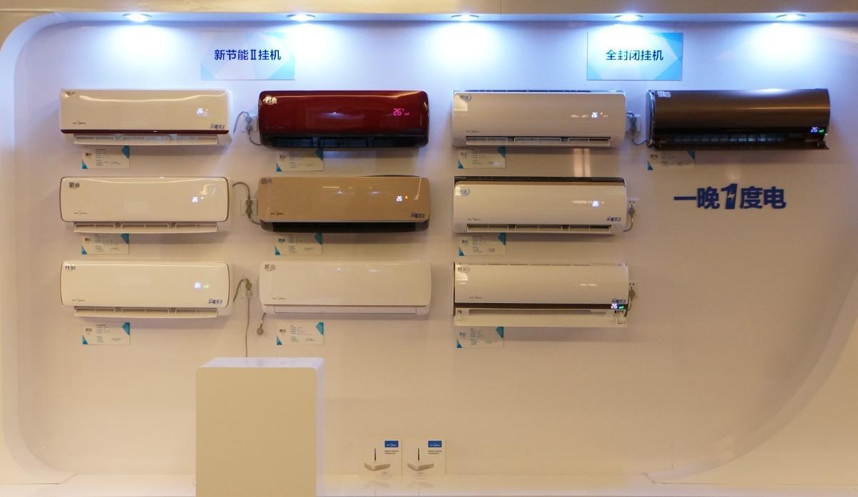 变频空调哪些品牌好—变频空调品牌排行榜