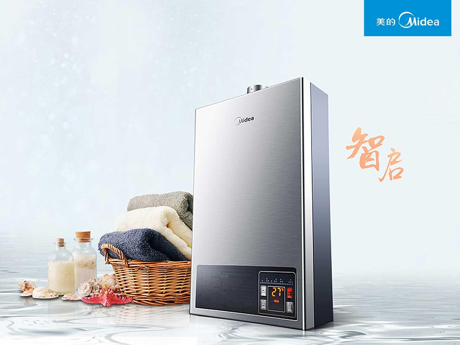美的空气能热水器怎么样—美的空气能热水器优势介绍