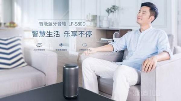 智能音箱是未来智能家居的又一热点
