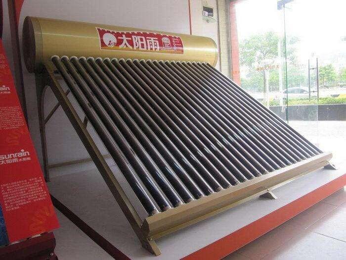 太阳雨热水器价格—太阳雨太阳能热水器多少钱