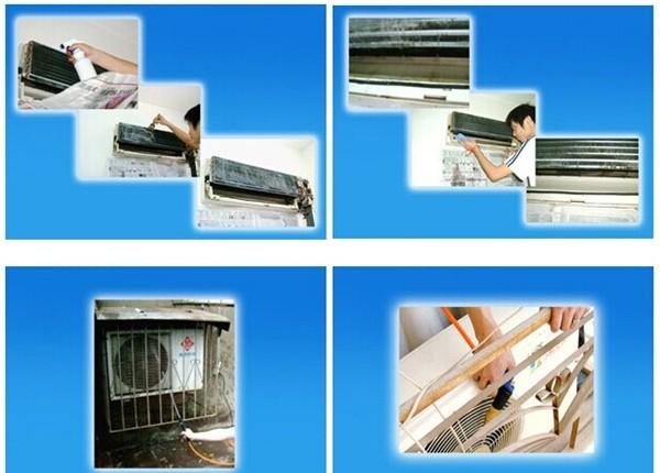 格力空调清洗剂—格力空调清洗剂使用方法