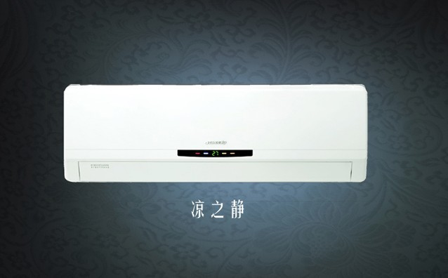 格力变频空调质量—格力变频空调优点