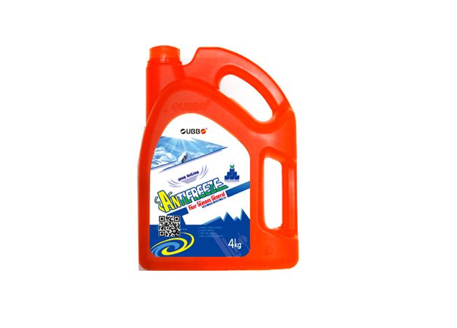 地暖专用防冻液—地暖专用防冻液品牌推荐