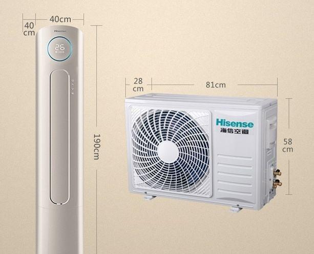 海信空调和格力哪个好—海信空调和格力比较