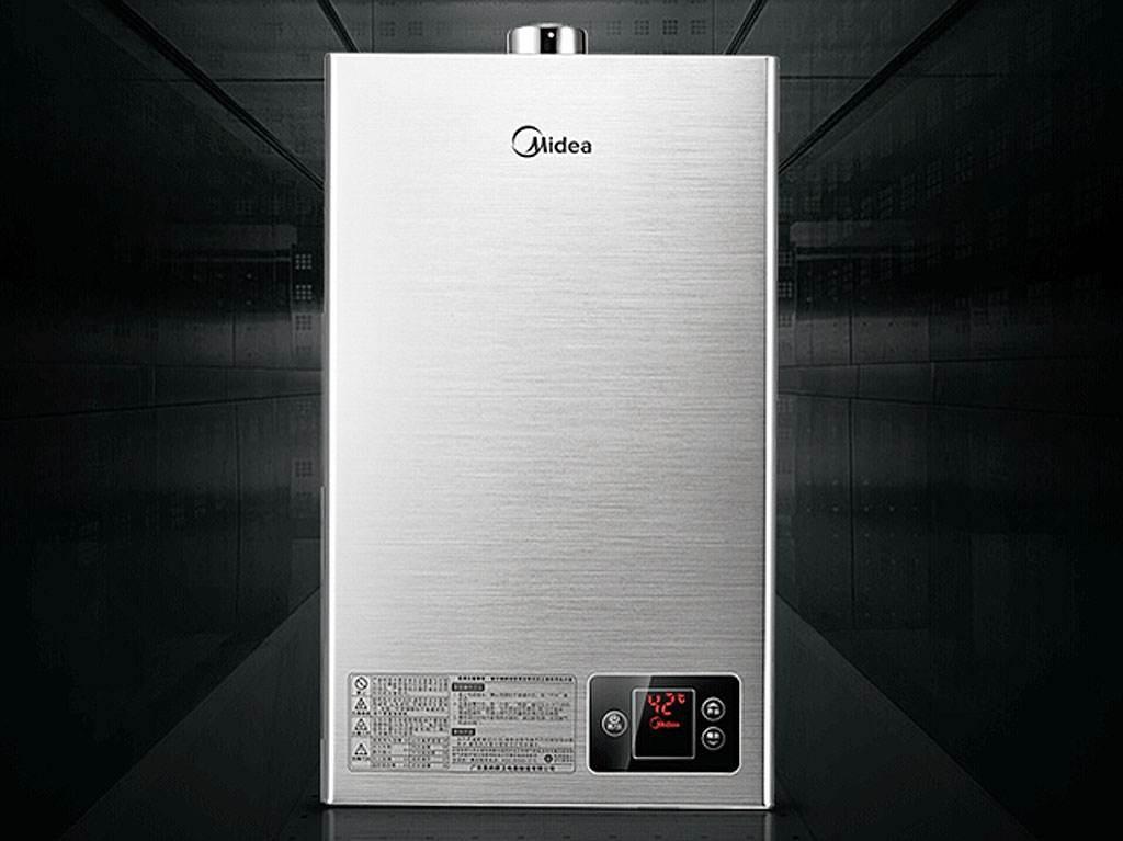 美的燃气热水器价格表—美的燃气热水器多少钱呢