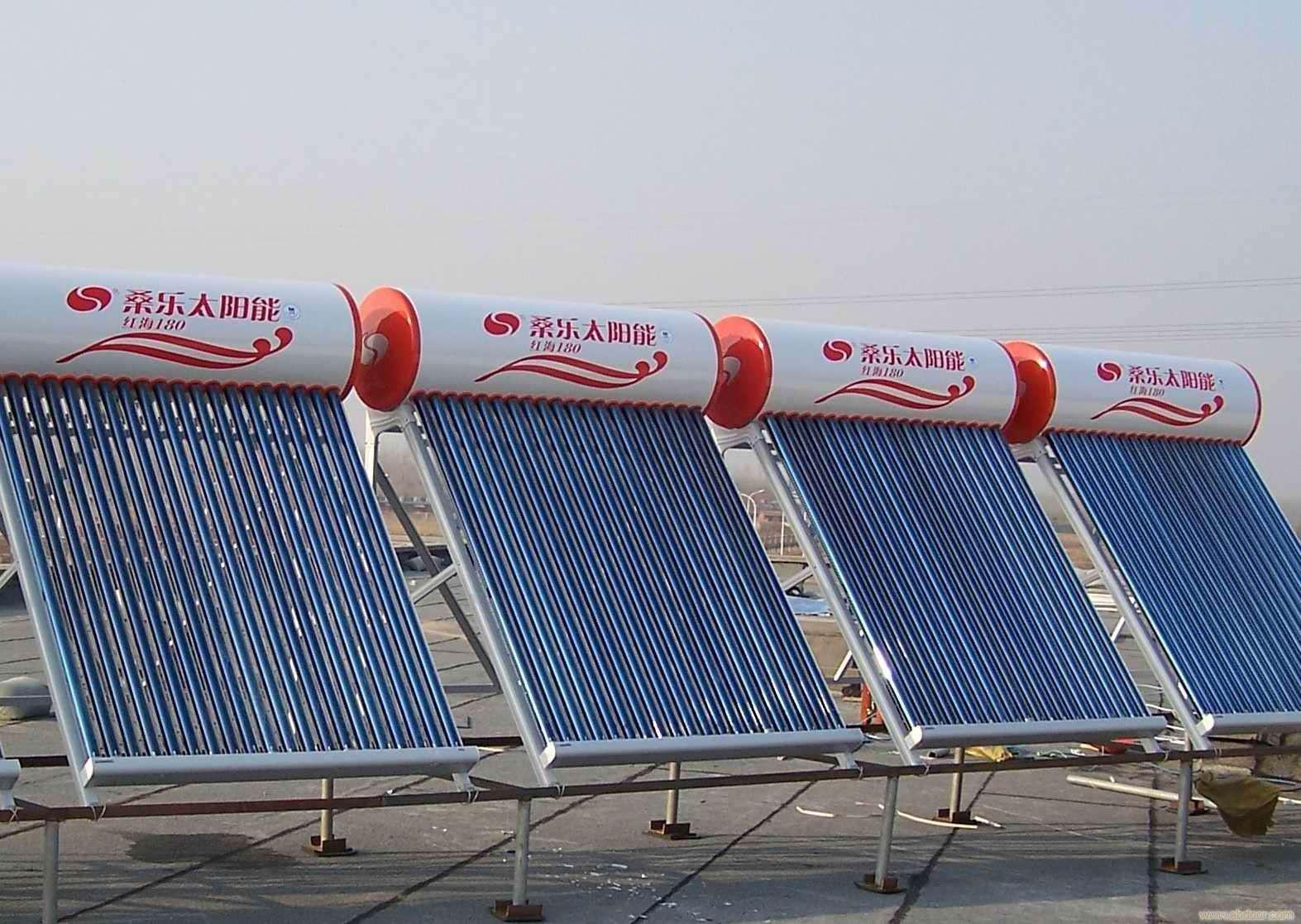 桑乐太阳能热水器价格—桑乐太阳能热水器多少钱呢
