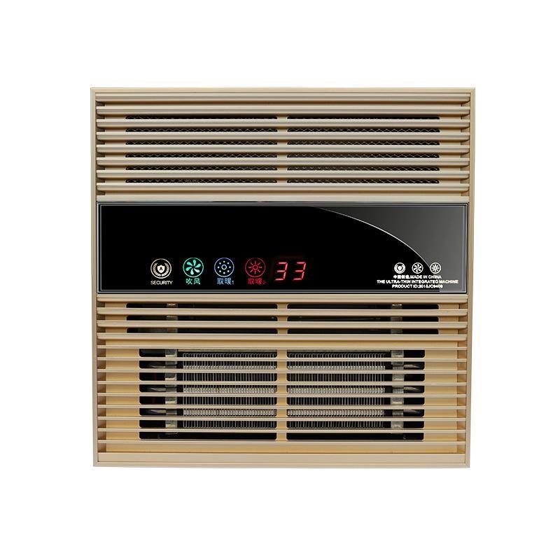 浴室用什么取暖器好—浴室常用取暖器产品介绍