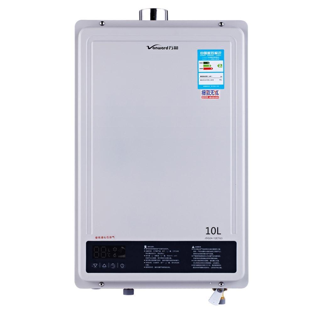 万和恒温热水器价格—万和恒温热水器价格行情