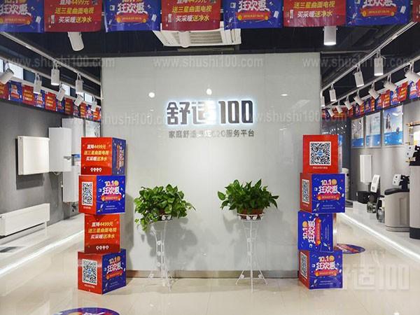 深圳暖气片安装公司排名