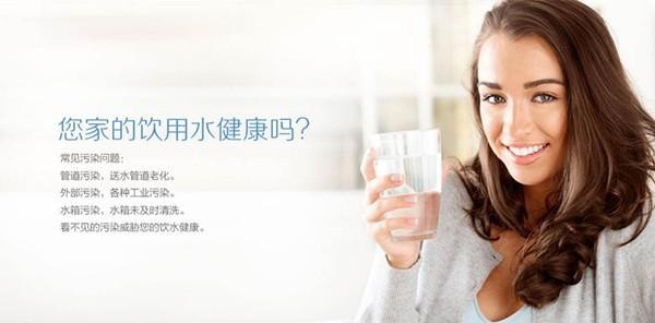 家用净水器选择哪种好-家用净水器选购方法与要点