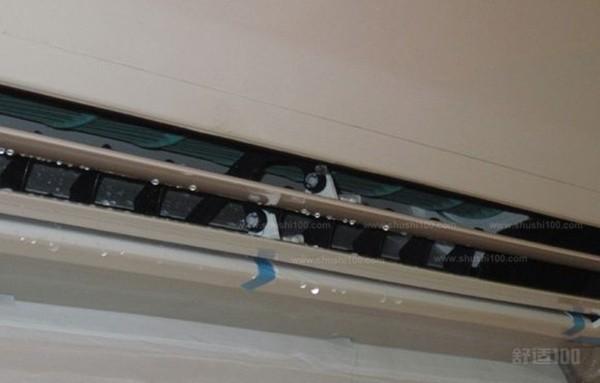 空调内机滴水的原因-空调内机滴水怎么办