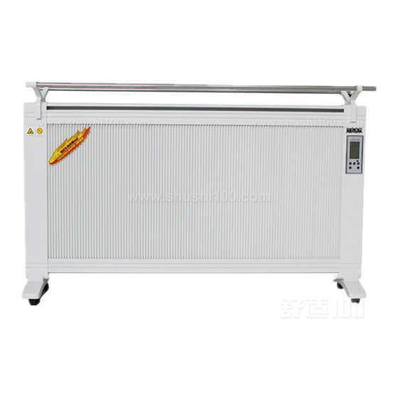 双面碳纤维电暖器