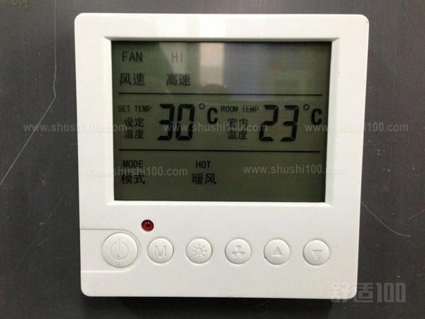 中央空调开关使用方法