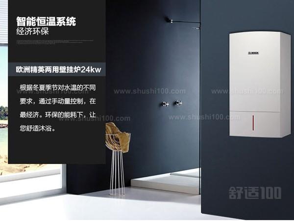 壁挂炉的使用寿命—影响壁挂炉使用寿命的因素