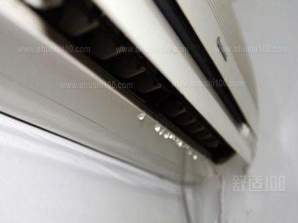 空调漏水如何处理—空调漏水的原因以及处理办法