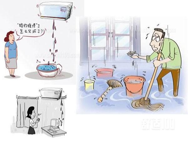 空调为什么会漏水-空调漏水常见原因