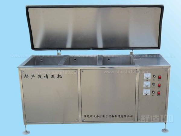 超声波清洗机排行—超声波清洗机品牌排行