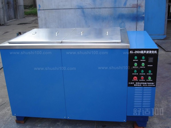 超声波清洗机哪个品牌好—超声波清洗机品牌介绍分析