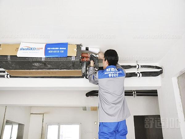 家用中央空调安装图-三星中央空调安装流程图展示
