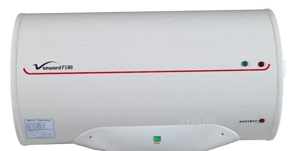 万和电热水器怎样—万和电热水器优点图片