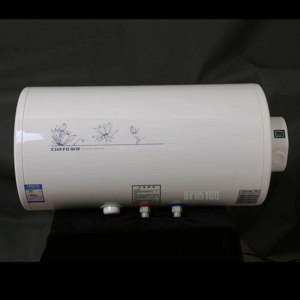 前锋电热水器价格表—前锋电热水器价格详情介绍